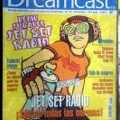 REVISTA OFICIAL DREAMCAST No 12 DICIEMBRE EN ESPAÑOL JET SET RADIO ENVIO 24H