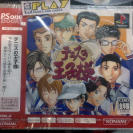 THE PRINCE OF TENNIS NO OUJISAMA NUEVO PRECINTADO NEW PLAYSTATION PSX PS1 PSONE