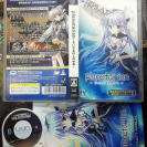 PLANETARIAN CHIISANA  HOSHI NO YUME JAPAN IMPORT VISUAL NOVEL PSP ENVIO 24H