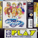 IDOL MAHJONG FINAL ROMANCE 2 II NTSC JAPAN SEGA SATURN ENVIO CERTIFICADO / 24H
