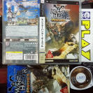 MONSTER HUNTER PORTABLE JAPAN IMPORT COMPLETO PSP ENVIO CERTIFICADO / 24H
