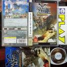 MONSTER HUNTER PORTABLE JAPAN IMPORT COMPLETO PSP ENVIO CERTIFICADO / 24H