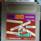 MAH JONG YAKUMAN MAHJONG CARTUCHO JAPAN IMPORT GAME BOY GAMEBOY GB CLASSIC