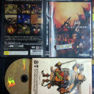7 SEVEN THE CAVALRY OF MOLMORTH NO KIHEITAI JAPAN PS2 PLAYSTATION 2 ENVIO 24H