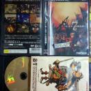 7 SEVEN THE CAVALRY OF MOLMORTH NO KIHEITAI JAPAN PS2 PLAYSTATION 2 ENVIO 24H