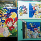 YUMIMI MIX REMIX GAME ARTS JAPAN IMPORT MUY BUEN ESTADO SEGA SATURN SS ENVIO 24H