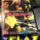 ASHITA NO JOE 2 THE ANIME SUPER REMIX PS2 PLAYSTATION 2 JAP COMPLETO BUEN ESTADO