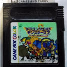 Dragon Quest Monsters 2 Ruka Coby's Journey GAME BOY COLOR GBC DMG-BQLJ-JPN