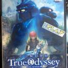 GUNDAM TRUE ODYSSEY USHINAWARESHI G NO DENSETSU PS2 NUEVO NEW SEALED PLAYSTATION