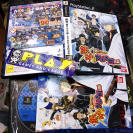 GINTAMA Gin-San to Issho Boku no Kabuki Machi Nikki PS2 PLAYSTATION 2 JAP BANDAI