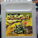 Game Boy Wars CARTUCHO JAPAN IMPORT NINTENDO GAME BOY GAMEBOY GB CLASSIC