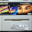STREET FIGHTER 2 II TURBO NTSC JAPAN IMPORT SNES SUPER FAMICOM NES NINTENDO SFC