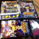 ZATCHBELL GOLD GASHBELL GEKITOU SAIKYOU MAMONOTACHI PS2 JAP PLAYSTATION 2