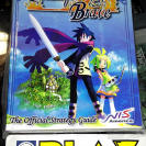 GUIA GUIDE BOOK PHANTOM BRAVE NIS AMERICA USA EN INGLES NUEVA NEW SEALED