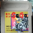 THE FINAL FANTASY LEGEND Makai Toushi SaGa Sa-Ga JAPAN GAME BOY GAMEBOY CLASSIC
