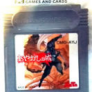 AYAKASHI NO SHIRO CARTUCHO JAPAN IMPORT GAME BOY GAMEBOY ENVIO CERTIFICADO / 24H