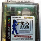 Warauinu no Bouken GB: Silly Go Lucky GAME BOY COLOR GAMEBOY GBC CGB-BWBJ-JPN