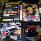 BLEACH ERABARESHI TAMASHII SELECTED SOUL JAPAN IMPORT PS2 PLAYSTATION 2 TAMASHI