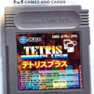 TETRIS PLUS JALECO 1996 CARTUCHO JAPAN IMPORT GAME BOY GAMEBOY GB CLASSIC