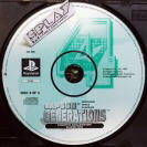 CAPCOM GENERATIONS 4 BLAZING GUNS SOLO DISCO PAL PLAYSTATION PSX PS1 PSONE MERCS