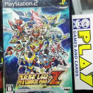 Super Robot Taisen Wars Z NTSC JAPAN IMPORT SONY PS2 PLAYSTATION 2