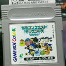 Dragon Warrior Quest Monsters Terry no Wonderland GAME BOY GAMEBOY COLOR GBC