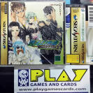 YUKYU GENSOKYOKU ENSEMBLE 2 NTSC JAPAN IMPORT SEGA SATURN ENVIO CERTIFICADO/ 24H