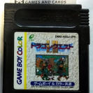 Dragon Quest I + II Warrior JAPAN GAME BOY COLOR GAMEBOY GBC DMG-AEDJ-JPN