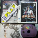 SHIKIGAMI NO SHIRO II NTSC JAPAN IMPORT COMPLETO BUEN ESTADO PS2 PLAYSTATION 2