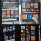 THE TABLE GAME SIMPLE 2000 SERIES VOL 1 JAPAN IMPORT PS2 PLAYSTATION 2 ENVIO 24H