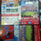 PRO YAKYUU YAKYU NETSU CHU! SUTA STAR 2007 BASEBALL NTSC JAPAN PS2 PLAYSTATION 2