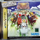 STAKES WINNER 1 NTSC JAPAN IMPORT COMPLETO SEGA SATURN ENVIO CERTIFICADO / 24H