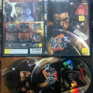 KENGO 2 II NTSC JAPAN IMPORT PS2 PLAYSTATION 2 ENVIO CERTIFICADO / AGENCIA 24H