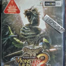 MONSTER HUNTER 2 II NTSC JAPAN IMPORT SONY PS2 PLAYSTATION 2