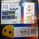 2002 FIFA WORLD CUP KOREA JAPAN NTSC-JAP IMPORT PS2 PLAYSTATION 2 ENVIO 24 HORAS