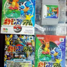 POKEMON STADIUM COMPLETO BUEN ESTADO NTSC JAPAN IMPORT N64 NINTENDO 64