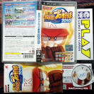Jikkyou Powerful Pro Yakyuu 2010 JAPAN IMPORT COMPLETO PSP ENVIO CERTIFICADO/24H