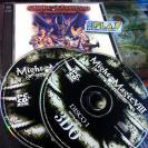 MIGHT AND MAGIC VIII 8 DAY OF THE DESTROYER PC PAL ESPAÑA BUEN ESTADO 3DO