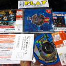 VIRTUA COP 2 SEGA DREAMCAST JAPONES JAPANESE SPINE CARD COMPLETE YU SUZUKI