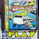 DX NIPPON TOKKYU RYOKOU GAME NTSC JAPAN IMPORT SEGA SATURN ENVIO CERTIFICADO/24H