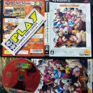 STREET FIGHTER III 3RD STRIKE NTSC JAPAN IMPORT COMPLETO PS2 SONY PLAYSTATION 2