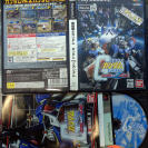 MOBILE SUIT GUNDAM VS Z GUNDAM JAPAN IMPORT PS2 PLAYSTATION 2 ENVIO AGENCIA 24H