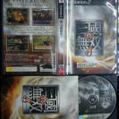 SHIN SANGOKU MUSOU 4 Dynasty Warriors 5 JAPAN IMPORT PS2 PLAYSTATION 2 ENVIO 24H