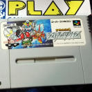 The Great Battle II 2 Last Fighter Twin SUPER FAMICOM NINTENDO SNES GUNDAM