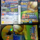 PRO YAKYUU YAKYU NETSU CHU! SUTA STAR 2006 BASEBALL NTSC JAPAN PS2 PLAYSTATION 2