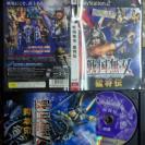 SENGOKU MUSOU 1 MOUSHOUDEN Samurai Warriors XTREME LEGENDS JAPAN PS2 PLAYSTATION