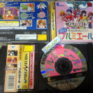 CAN CAN BUNNY PREMIERE THANK YOU SOFT + SPINE CARD JAPAN IMPORT SEGA SATURN SS