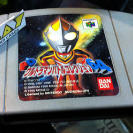 ULTRAMAN BATTLE COLLECTION NINTENDO 64 N64 JAP CARTUCHO BUEN ESTADO BANDAI