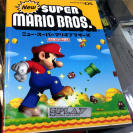 GUIDE BOOK GUIA SUPER MARIO BROS BROTHERS NINTENDO DS JAP ENTREGA 24 HORAS
