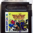 Dragon Quest Monsters 2 Iru No Tara's Adventure GAME BOY COLOR GBC DMG-BQIJ-JPN